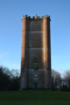 Alfred's Tower - with a distinct lack of dogs